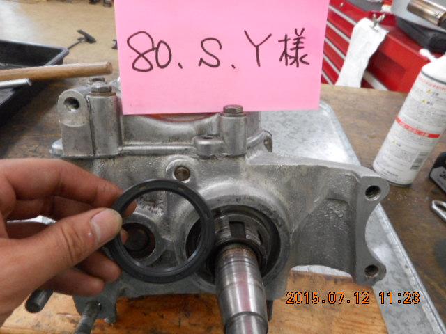 DSCN0410