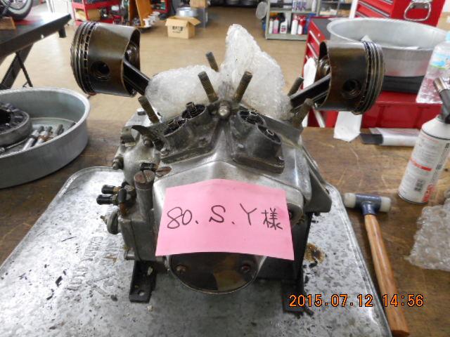 DSCN0417