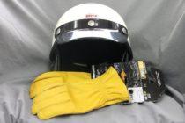 ヘルメット+グローブセット<通常セット価格より8%OFF>