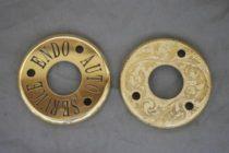 ENDO製クラッチプレッシャープレート(真鍮)<ロゴ彫タイプ:税込¥19,332-><エングレービングタイプ:税込¥26,892->プレーンタイプ<税込¥13,932->